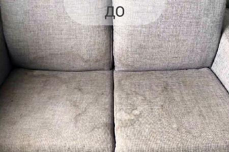 do-i-posle-17