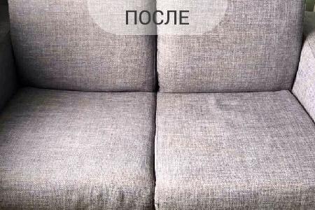 do-i-posle-18