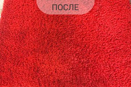 do-i-posle-stirki-kovrov-v-sevastopole-i-kryimu-04