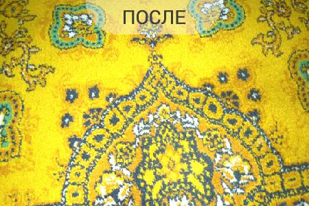 do-i-posle-stirki-kovrov-v-sevastopole-i-kryimu-08