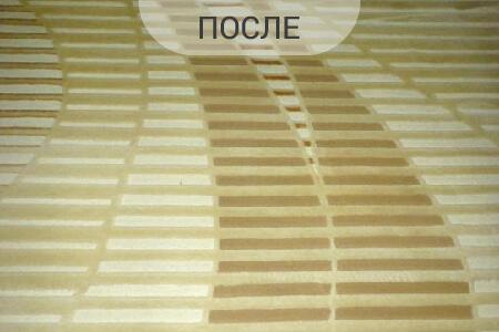 do-i-posle-stirki-kovrov-v-sevastopole-i-kryimu-12